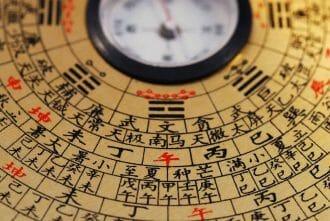 Feng Shui Master offer Free Feng Shui Consultation